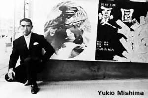 Yukio Mishima sitting