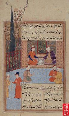 Shami-i Tabriz