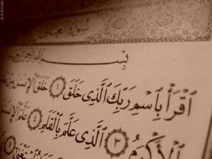 De första uppenbarade Koranverserna i kalligrafisk skrift