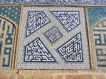 isfahan-mosaic
