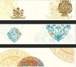 islamic-ornaments