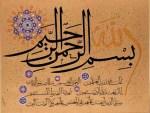 quran-calligraphy1