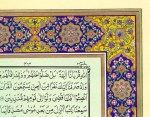 quran-detail